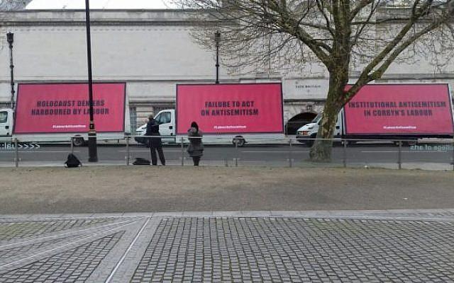 Trois panneaux d'affichage mobiles à l'extérieur du siège du Parti travailliste britannique dénonçant ce que les critiques disent être l'incapacité du parti à faire face à l'antisémitisme dans ses rangs. (UK Jewish News)