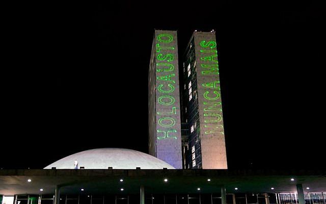 Un message pour Yom Hashoah est projeté au laser sur les bâtiments du Congrès National à Brasilia, le 11 avril 2018. (Crédit : Roque de Sa / Agencia Senado via Fotos Publicas)