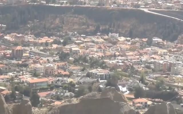 Une vue aérienne de La Paz en Bolivie (Capture d'écran : YouTube)