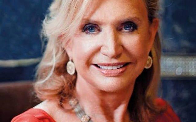 Carolyn Maloney, représentante Démocrate des États-Unis pour le 12e district du Congrès de New York. (Photo officielle/Domaine public)