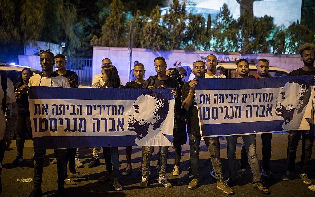 Un journaliste palestinien tué par des tirs israéliens — Gaza