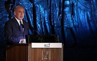Le Premier ministre Benjamin Netanyahu prend la parole lors de la cérémonie officielle nationale qui s'est tenue au Yad Vashem Holocaust Memorial Museum à Jérusalem à l'occasion du Jour du souvenir de l'Holocauste, le 11 avril 2018. (Yonatan Sindel/Flash90)