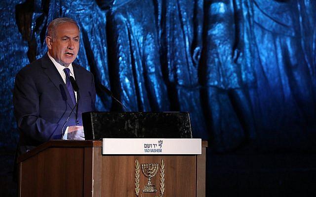 Le Premier ministre Benjamin Netanyahu prend la parole lors de la cérémonie officielle nationale qui s'est tenue au Yad Vashem Holocaust Memorial Museum à Jérusalem à l'occasion du Jour du souvenir de la Shoah, le 11 avril 2018. (Yonatan Sindel/Flash90)
