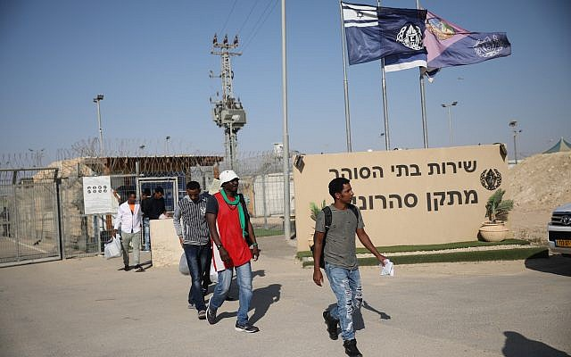 Annulation des ordres d'expulsion des demandeurs d'asile africains (Cour suprême) — Israël
