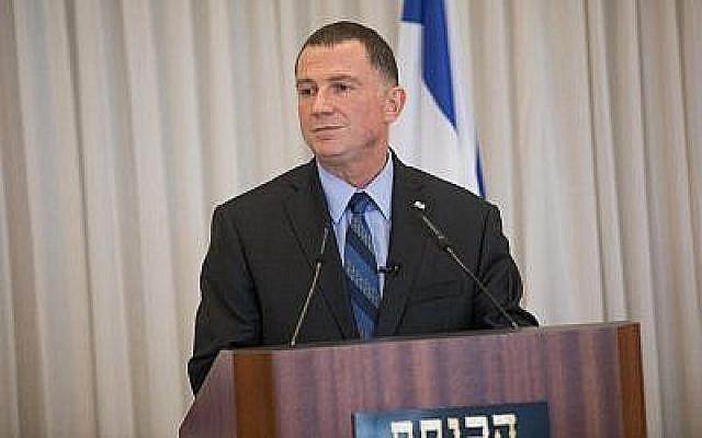 Le président de la Knesset Yuli Edelstein durant une cérémonie à l'occasion du 70e anniversaire de l'Indépendance d'Israël, le 15 avril 2018, au mont Herzl. (Crédit : Yonatan Sindel/ Flash90)