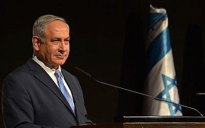 Le Premier ministre Benjamin Netanyahu durant un événement marquant le 70ème anniversaire de l'indépendance israélienne, avec les ambassadeurs israéliens et étrangers au musée Begin de Jérusalem, le 23 avril 2018 (Crédit : Kobi Gideon / GPO)