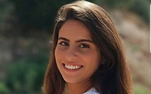 Ella Or de Maaleh Adumim, tuée lors d'une crue subite dans le sud du pays au cours d'un voyage scolaire le 26 avril 2018 (Crédit :  Facebook)
