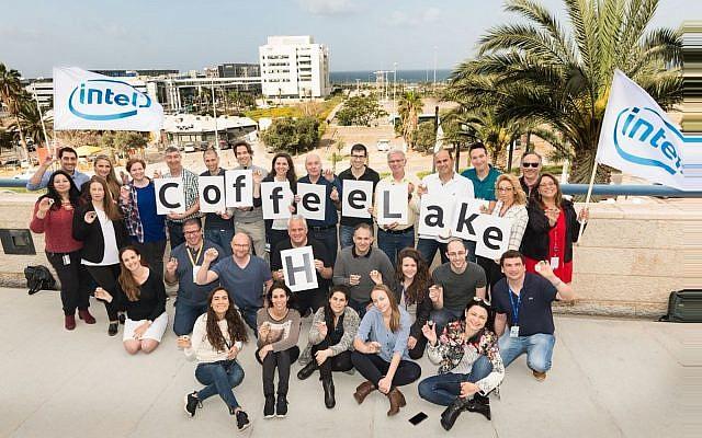 L'équipe de Intel basée à Haïfa a dirigé le développement de sa nouvelle gamme de processeurs de la 8ème génération, y compris le «meilleur processeur de tous les temps» d'Intel pour ordinateurs portables (Shlomo Shoham)