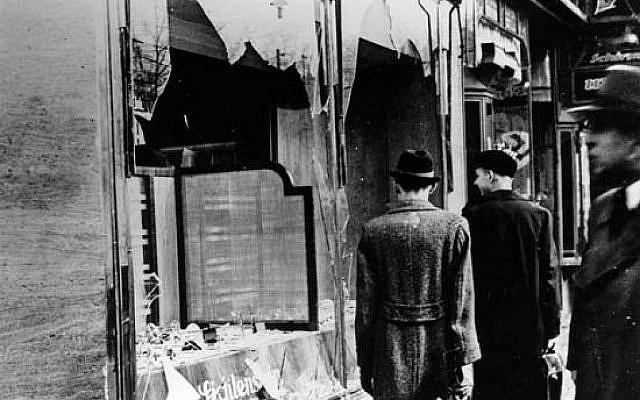 """Les conséquences du pogrom de la """"Nuit de cristal"""" en Allemagne, novembre 1938 (Domaine public)"""