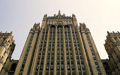 Le ministère russe des Affaires étrangères, à Moscou (Crédit photo : Wikimedia Commons / Ministère des Affaires étrangères)