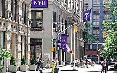 Campus de la New York University (Cincin12/Wikimedia Commons)