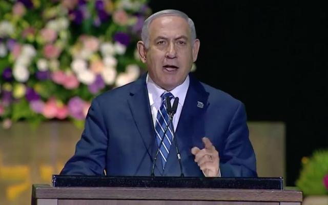 Le Premier ministre Benjamin Netanyahu s'exprime lors de l'ouverture des célébrations du 70e anniversaire d'Israël, au Mont Herzl à Jérusalem, le 18 avril 2017 (Capture d'écran du GPO).