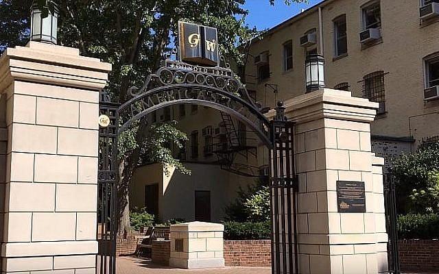 Une photo non-datée du campus de l'université George Washington à Washington, DC. (Crédit : capture d'écran YouTube)