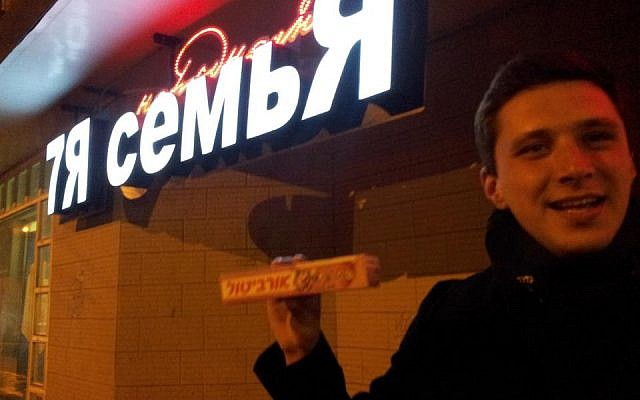 Mikhaïl Verevskoï, Israélien d'origine russe, tué lors d'une attaque antisémite présumée en Russie (Facebook).