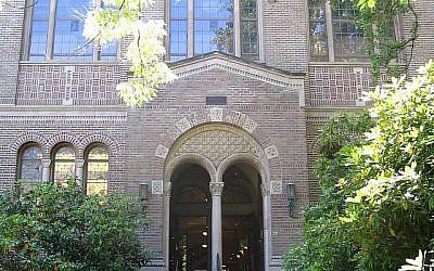 La bibliothèque Wilson de la Western Washington University dans l'État de Washington. (Domaine public/Wikipedia)