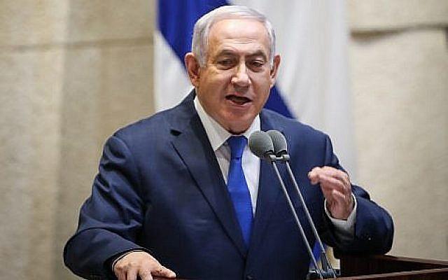 Le Premier ministre Benjamin Netanyahu s'adresse à la Knesset à Jérusalem, le 12 mars 2018 (Miriam Alster / Flash90)