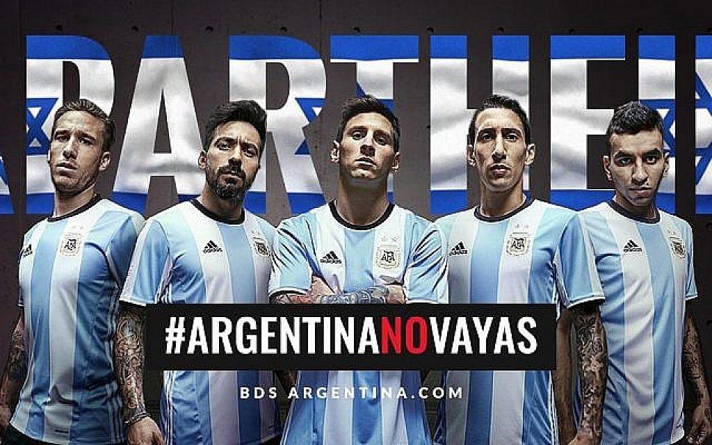 """L'appel de BDS Argentine à l'équipe nationale argentine de football pour boycotter un match amical contre Israël prévu à Tel Aviv le 9 juin. Le hashtag #ArgentinaNoVayas signifie """"L'Argentine n'y va pas"""". (Page Facebook de BDS Argentine)"""