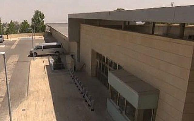 Le consulat américain à Arnona, Jérusalem, où sera probablement construite la future ambassade. (Capture d'écran de Hadashot News)