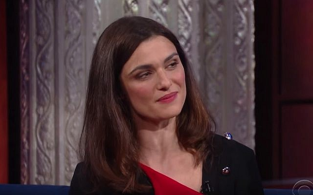 L'actrice Rachel Weisz (capture d'écran YouTube)