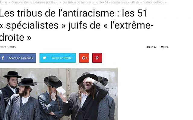 Capture d'écran d'un article du site de Boris Le Lay, consacré aux juifs dans les médias (Crédit: Breizh Atao)