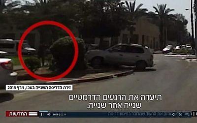 Vidéo de Malak Asadi au volant de sa voiture, en direction d'un soldat lors d'une attaque à la voiture piégée à Akko le 4 mars 2018. (Capture d'écran: Hadashot)