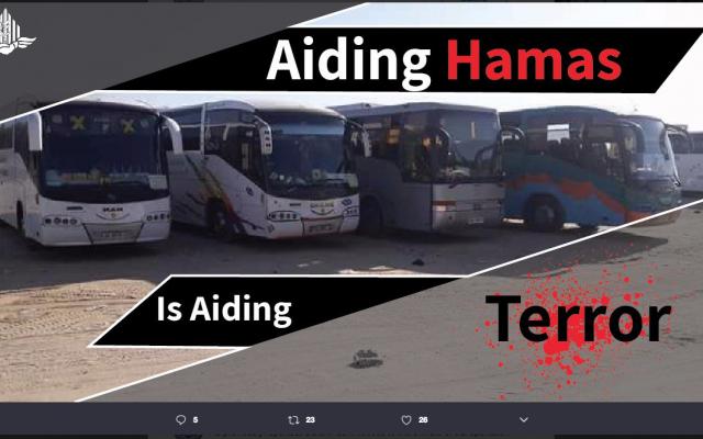 Le COGAT a listé sur ses comptes tweeter et Facebook en arabe, les noms des 14 entreprises de transport de Gaza qui ont acheminé les manifestants en bus pour des manifestations à la frontière de l'enclave côtière. (Capture d'écran Twitter)