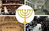 Affiche du 2e Colloque des intellectuels francophone d'Israël (Crédit: autorisation)