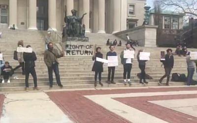Des étudiants protestant à l'extérieur de la Low Library à l'Université de Columbia, le 11 avril 2018. (Crédit : Autorisation d'étudiants de l'Université de Columbia soutenant Israël)