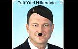 Photo du président de la Knesset grimé en Hitler publiées sur la page Facebook du Likud Youth Group Facebook, le 21 avril 2018. (Crédit : capture d'écran)