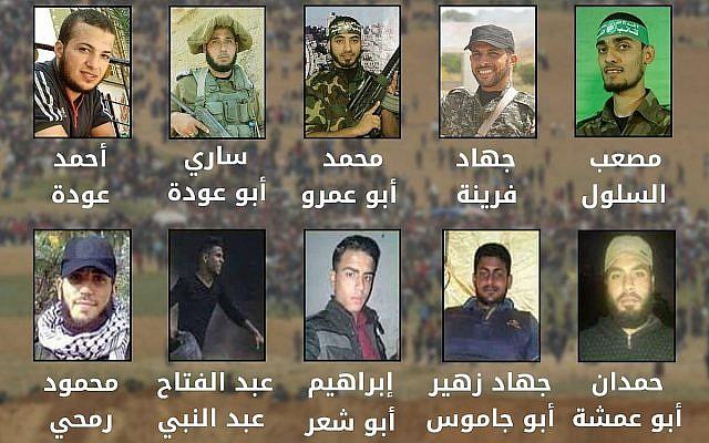 Les victimes des violences du 30 mars sur la frontière entre Israël et Gaza identifiées par l'armée israélienne comme étant des membres de groupes terroristes (Crédit : Armée israélienne)