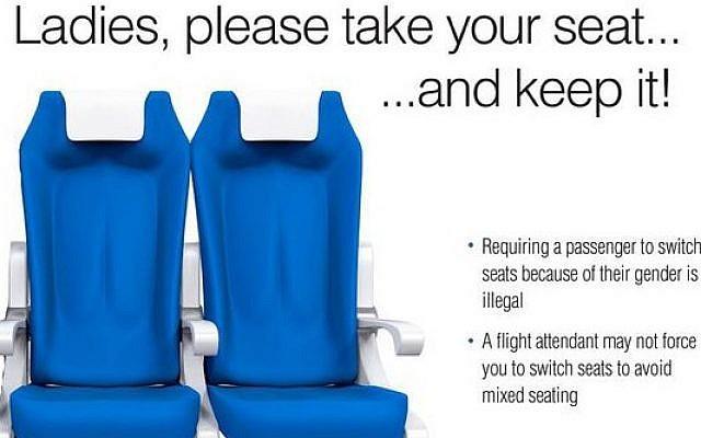 Une nouvelle publicité du centre d'action religieuse israélien dit aux femmes qu'elles ne sont pas obligées d'échanger leurs sièges sur des vols vers Israël à la demande d'hommes ultra-orthodoxes (Autorisation)