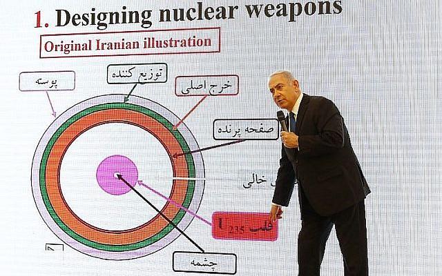 Le Premier ministre Benjamin Netanyahu fait un discours sur les dossiers obtenus par Israël qui, selon lui, prouvent les mensonges iraniens sur son programme nucléaire au ministère de la Défense de Tel Aviv, le 30 avril 2018 (Crédit :  AFP Photo/Jack Guez)