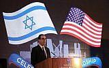 Le secrétaire au Trésor américain Steve Mnuchin prononce un discours lors de la réception officielle à l'occasion de l'inauguration de l'ambassade des États-Unis au ministère des Affaires étrangères à Jérusalem, le 13 mai 2018. (AFP/Gali Tibbon)
