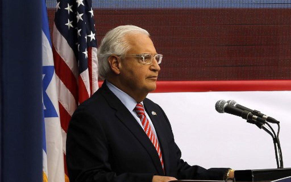 L'ambassadeur des Etats-Unis en Israël David Friedman durant  l'inauguration de l'ambassade américaine à Jérusalem, le 14 mai 2018. (Crédit : AFP/ Menahem KAHANA)