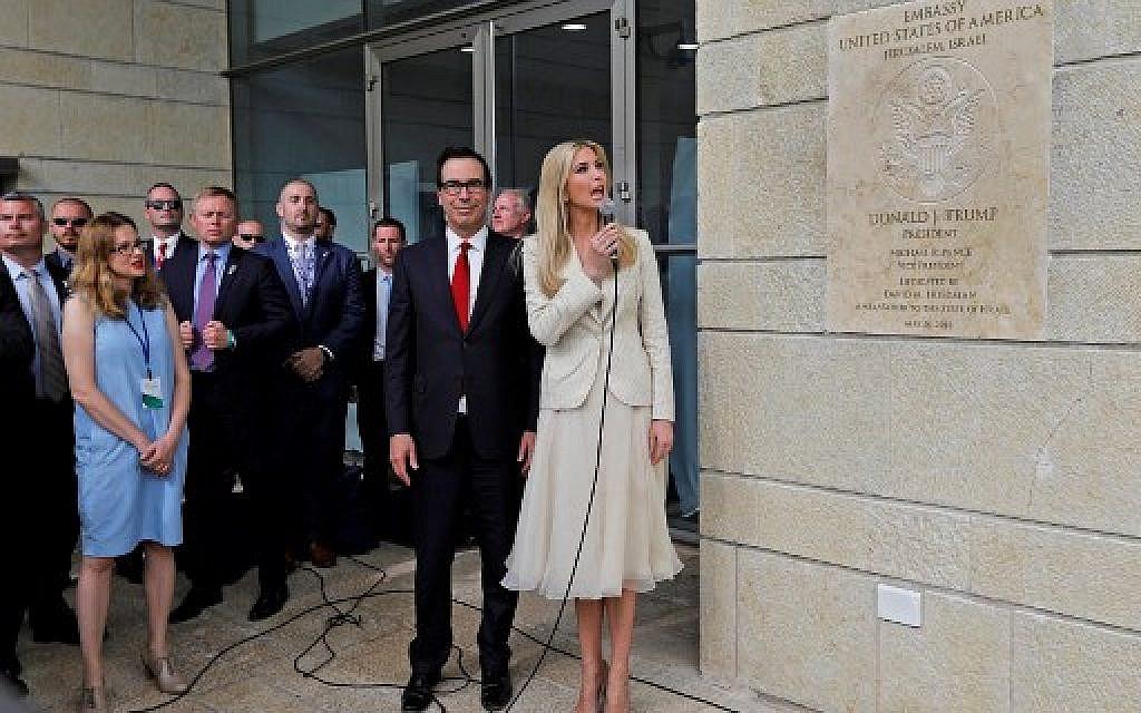 Le secrétaire d'Etat Steve Mnuchin et Ivanka Trump dévoilent la plaque durant l'inauguration de l'ambassade américaine à Jérusalem, le 14 mai 2018. (Crédit : AFP/ Menahem KAHANA)
