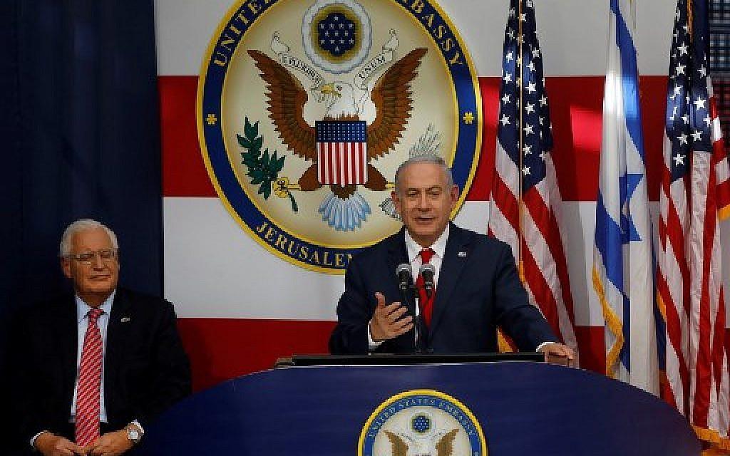 Le Premier ministre Benjamin Netanyahu durant l'inauguration de l'ambassade américaine à Jérusalem, le 14 mai 2018. (Crédit : AFP/ Menahem KAHANA)