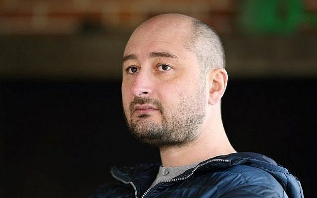 Le journaliste russe Arkady Babchenko à Kiev le 14 novembre 2017. Il a été assassiné le 29 mai 2018. (Crédit : AFP PHOTO / Vitaliy NOSACH)