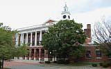 """Le lycée d""""Arlington dans le Massachusetts, US, le 6 août 2007. (Crédit : Tim Pierce/Wikipedia)"""