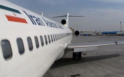 Un avion de la compagnie Iran Aseman Airways construit par Boeing (Capture d'écran / YouTube)