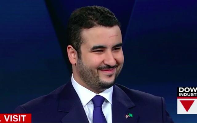 Khalid bin Salman, ambassadeur saoudien aux Etats-Unis (Crédit : capture d'écran : CNN)