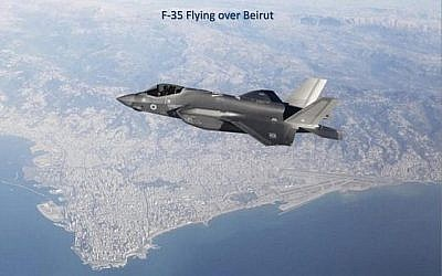 Une photo d'un avion de combat furtif F-35 israélien survolant la capitale libanaise de Beyrouth, qui aurait fuité aux informations sur la chaîne israélienne Hadashot. (Capture d'écran)