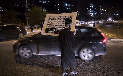 Photo d'illustration d'une manifestation ultra-orthodoxe contre le service militaire obligatoire dans l'armée à Beit Shemesh, le 1er mars 2017 (Crédit : Nati Shohat/Flash90)
