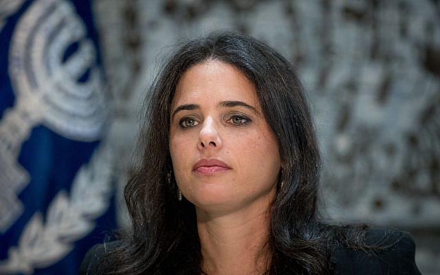 La ministre de la Justice, Ayelet Shaked, assiste à une cérémonie d'assermentation des juges nouvellement nommés à la résidence du président à Jérusalem, le 30 octobre 2017. (Yonatan Sindel/Flash90)