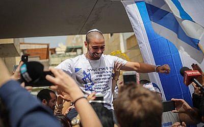 La députée arabe Aida Touma-Sliman à la Knesset, le 3 juin 2015. (Hadas Parush / Flash90)