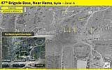 Une image satellite montre les résultats  d'une frappe israélienne présumée sur une base qui serait placée sous le contrôle de l'Iran à proximité de la ville de Hama, la veille, le 30 avril 2018 (Crédit : ImageSat International ISI)