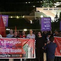 Les manifestants se rassemblent dans le centre de Haïfa pour réclamer la libération des 21 personnes arrêtées lors d'un rassemblement de solidarité avec Gaza durant le week-end (Autorisation : Liste arabe unie)