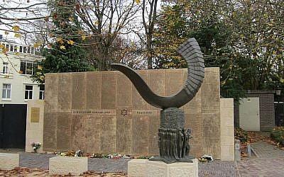 Monument pour 1239 victimes juives d'Utrecht. (CC BY-SA Kattiel, Wikimedia Commons)