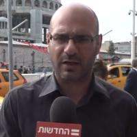 Ohad Hemo, correspondant pour les affaires palestiniennes de la chaîne Hadashot, depuis Istanbul, le 16 mai 2018 (Capture d'écran : Hadashot)