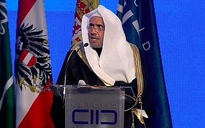 Le secrétaire général de la Ligue islamique mondiale, Mohammad Al-Issa, prend la parole le 6 avril 2018. (Capture d'écran / YouTube)
