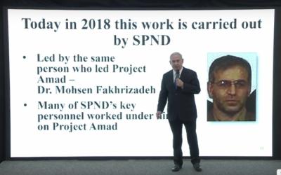 Le Premier ministre Benjamin Netanyahu se tient devant une photo de Mohsen Fakhrizadeh, qu'il considère comme étant le chef du programme d'armes nucléaires de l'Iran, le 30 avril 2018 (YouTube).